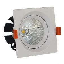 COB Downlight Square 15W/20W/30W/40W